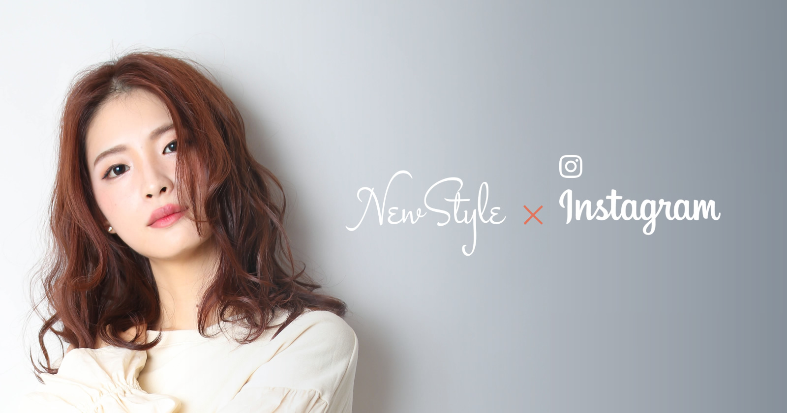 NewStyle x Instagram